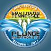STP Southern Tennessee Plunge Marathon – Winchester, TN