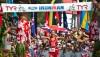 2011 Ironman World Championship