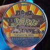 Rock n Roll St. Pete Half Marathon Medal – 2012
