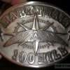 Mark Twain 100 Mile Belt Buckle – Joseph Nance – Run It Fast