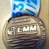 Lago Maggiore Marathon Medal 2012