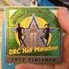 DRC Half Marathon Medal (2012)