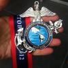 MCM Medal 2012