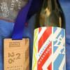 Asheville Marathon Medal 2013