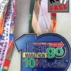 Fargo Marathon Medal – 2014 – Run It Fast