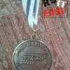 Sovev Emeq 100K Medal 2014 – Run It Fast