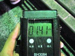 Geiger Counter on Fukishima Let's Die Together Marathon Course