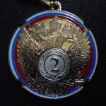 Luzhniki Marathon Medal - 2012 - 2nd Place Female Medal - Front